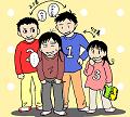三つ子の魂ナントカ100パー120px